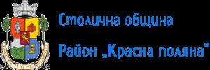 """Район """"Красна поляна"""""""